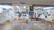 古川橋駅前店