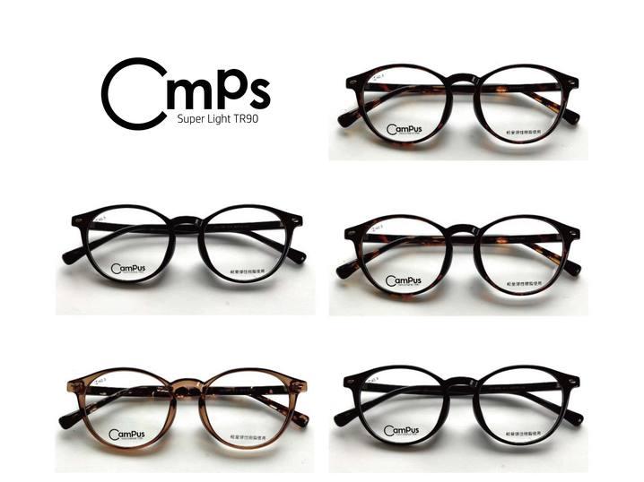 Cmps SuperLightTR90 CA-1005