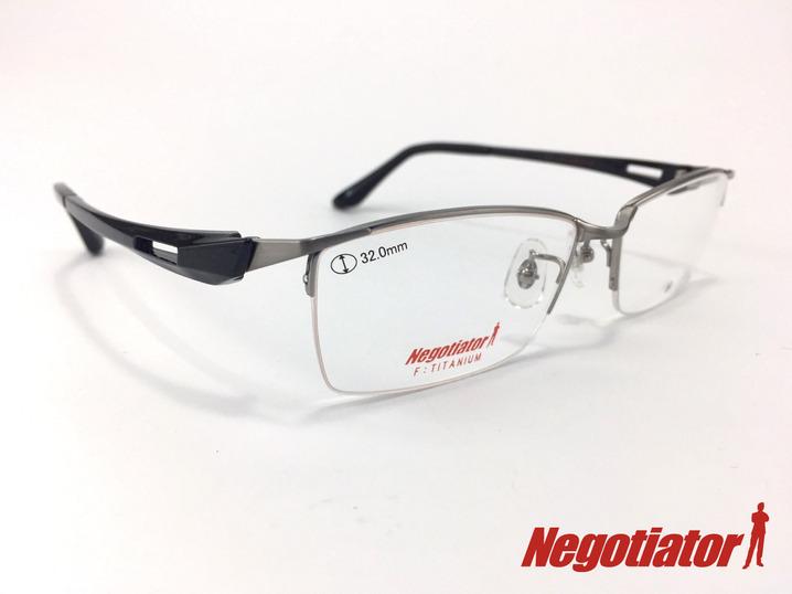 NEGOTIATOR N-0031