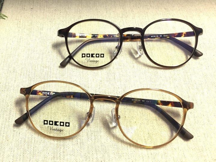 POCOP Vintage 510