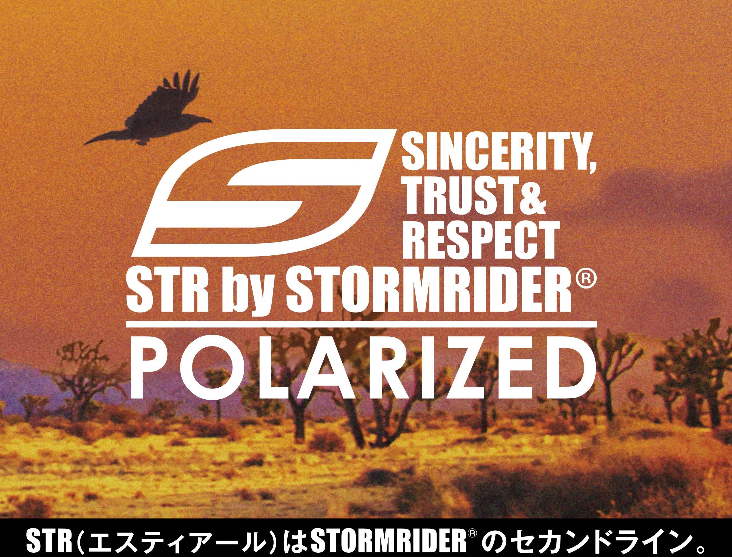 STR by stormrider®(エスティアール)