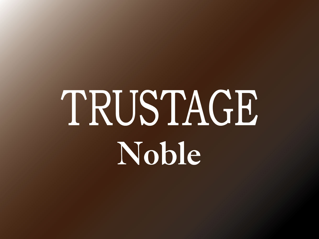 TRUSTAGE (トラステージ)