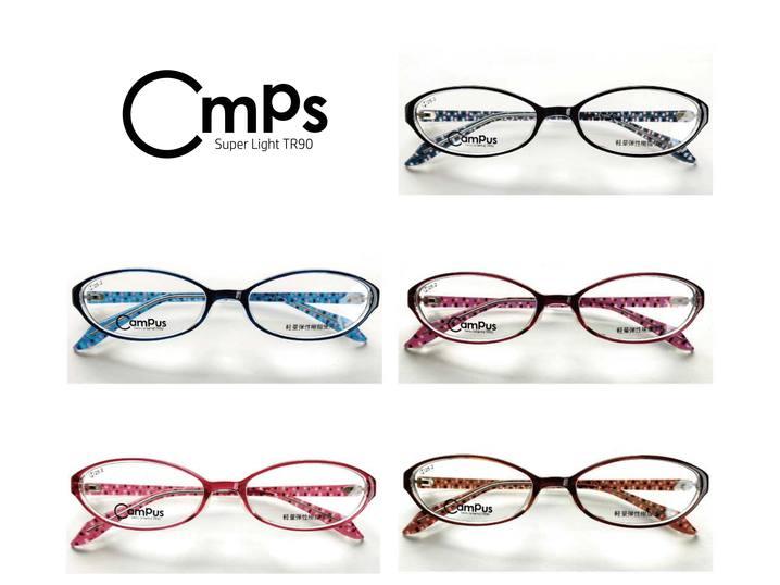 Cmps SuperLightTR90 CA-1002