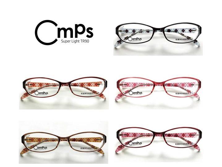 Cmps SuperLightTR90 CA-1003