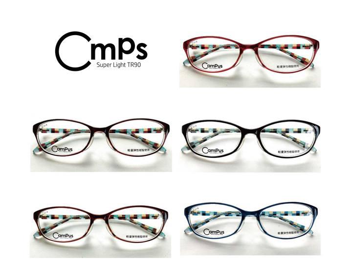 Cmps SuperLightTR90 CA-1004