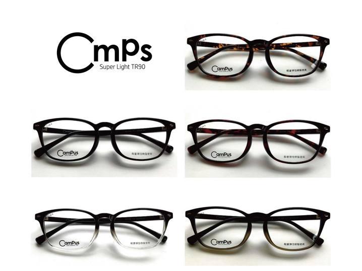 Cmps SuperLightTR90 CA-1006