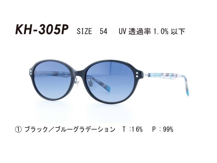 kohoro サングラス(偏光) KH-305P