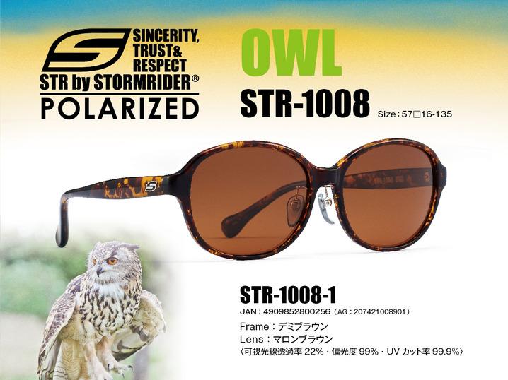 STR-1008 OWL