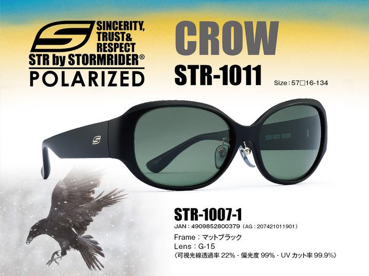 STR-1011 CROW